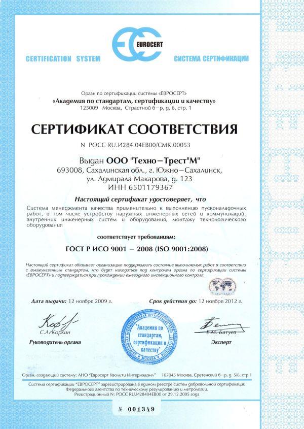 стоимость Гост 12.0 230 2007 в Хасавюрте